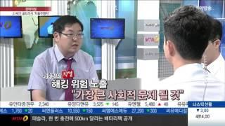 #15 [경제직썰] 21세기 골드러시 자율주행자 - 김영롱, 이준희, 강진규