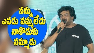 Video Director Puri Jagannadh Funny Emotional Speech @ Mehbooba Song Launch |  TFCCLIVE MP3, 3GP, MP4, WEBM, AVI, FLV April 2019