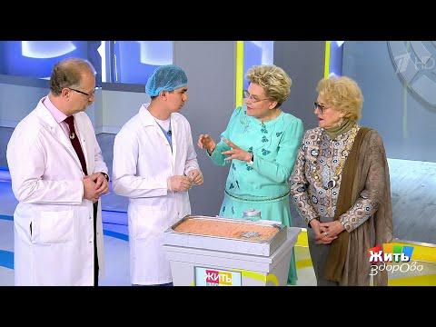 Жить здорово Лекарства вместо операции. Что лучше (20.07.2018) - DomaVideo.Ru