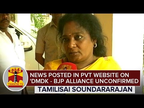 News-Posted-in-Private-Website-on-DMDK-09-03-2016