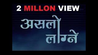 Video Good Husband |असली लोग्ने |Madan Krishna Shrestha, Hari Bansa Acharya| MP3, 3GP, MP4, WEBM, AVI, FLV Maret 2019