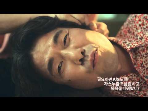 2015년 귀뚜라미보일러 TV CF 20초-오달수편