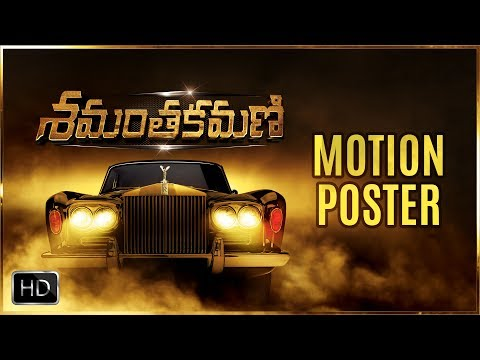 Shamantakamani First Look Motion Poster