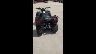 3. 2012 Arctic Cat ATV