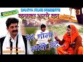 KUNBA DHARME KA # Episode : 50 मेरै गोला लाठी देदे# Mukesh Dahiya # Haryanvi Series # DAHIYA FILMS