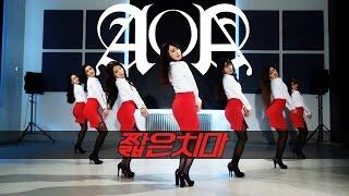 Download Lagu [EAST2WEST][TBT] AOA (에이오에이) - 짧은 치마 (Miniskirt) Dance Cover Mp3