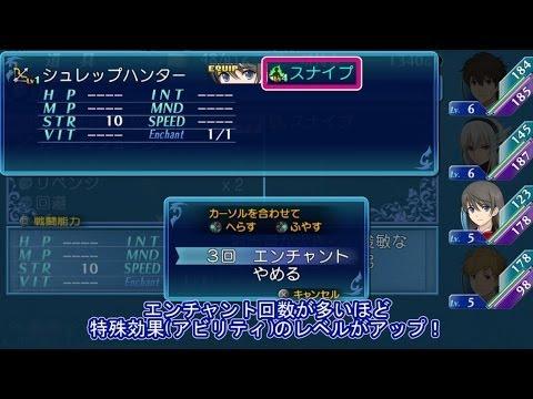 【エクステトラ】プレイ動画 part2
