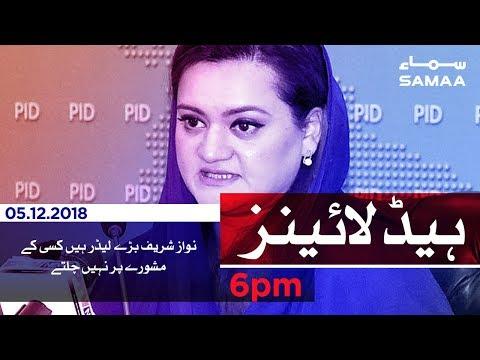 Samaa Headlines - 6PM - 05 December 2018