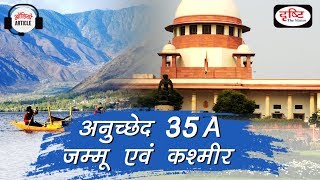 Audio Article - ARTICLE 35A And J&K (The Hindu & The Times Of India)