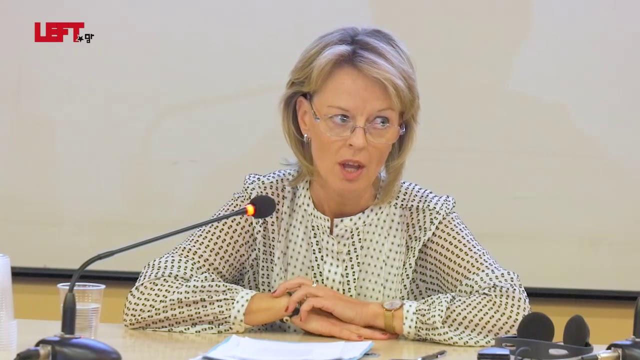 Μέτωπο φεμινιστικής δράσης -Charlotte Sammelin, πρέσβης της Σουηδίας