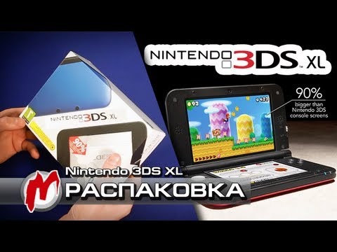 ❐ Nintendo 3DS XL — Распаковка приставки + халява