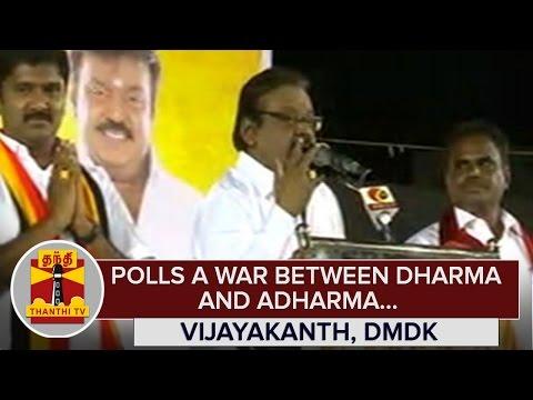 TN-Elections-2016-is-a-War-between-Dharma-and-Adharma--Vijayakanth--Thanthi-TV
