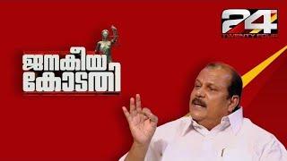 Video Janakeiya Kodathi പിസി ജോര്ജ്ജ് ജനകീയ കോടതിയില് part 2| Ep# 07 | 24 News MP3, 3GP, MP4, WEBM, AVI, FLV Maret 2019