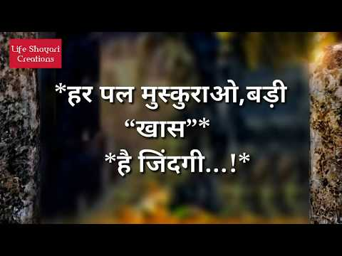 Positive quotes - Heart touching Beautiful True Lines On Life Status Video  Inspiring Positive Motivational quotes