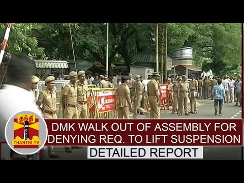 DMK-Walk-out-of-TN-Assembly-for-denying-request-to-lift-DMK-MLA-suspension-Detailed-Report