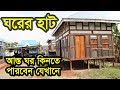 Bangla Video Report waptubes
