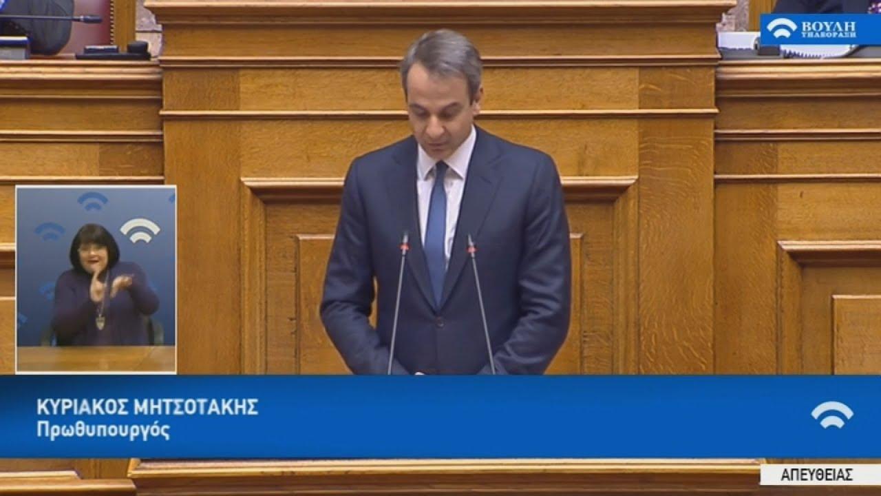 Κυρ. Μητσοτάκης: «Θα κάνουμε ό,τι περνάει από το χέρι μας η συμφωνία Τουρκίας-Λιβύης να μην ισχύσει»