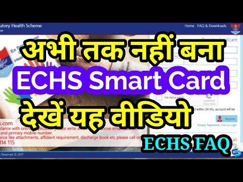 ECHS FAQ_कार्ड बनाने में है समस्या तो जरूर देखें ये वीडियो #Ex-Servicemen Contributory Health Scheme
