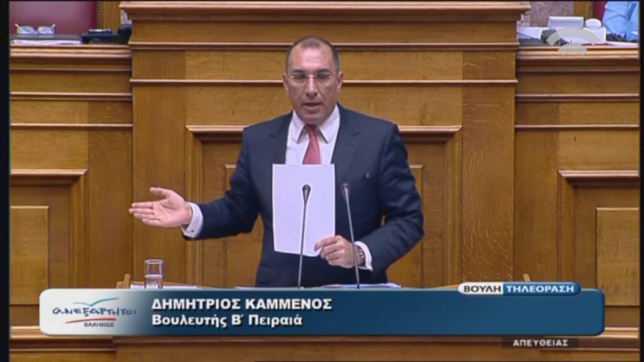 Δ.Καμμένος(Ειδ. Αγορητής ΑΝΕΛ)(Εφαρμογή της Συμφωνίας Δημοσιονομικών Στόχων)(21/05/2016)