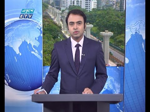 02 PM News || দুপুর ০২ টার সংবাদ || 08 July 2020 || ETV News