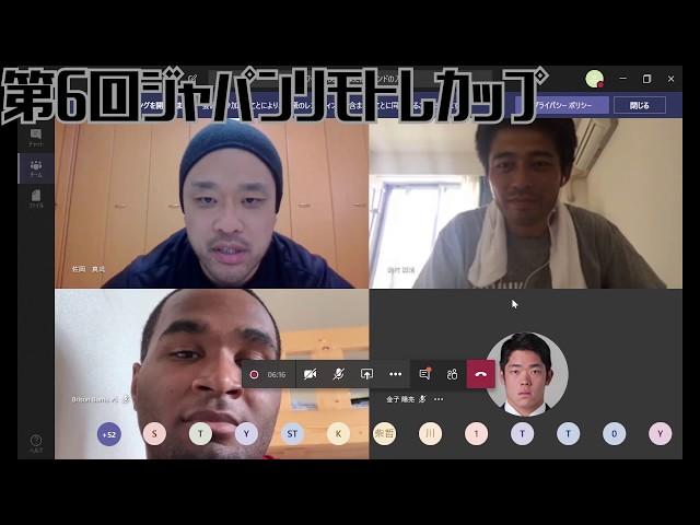 アメフト社会人チームキャタピラーズのコンテンツ「【第6回】vs アサヒ飲料チャレンジャーズ」