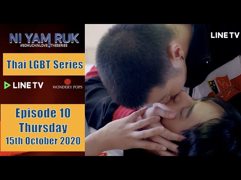 Thai LGBT - So Much In Love The Series - Episode 10 - Official EngSub LINE TV Links