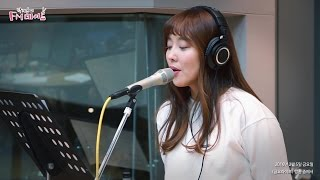 [Park Ji Yoon's FM date] Friday Live. DANA - My last breath 다나 - 마지막 내 숨소리 [박지윤의 FM데이트] 20160205, clip giai tri, giai tri tong hop