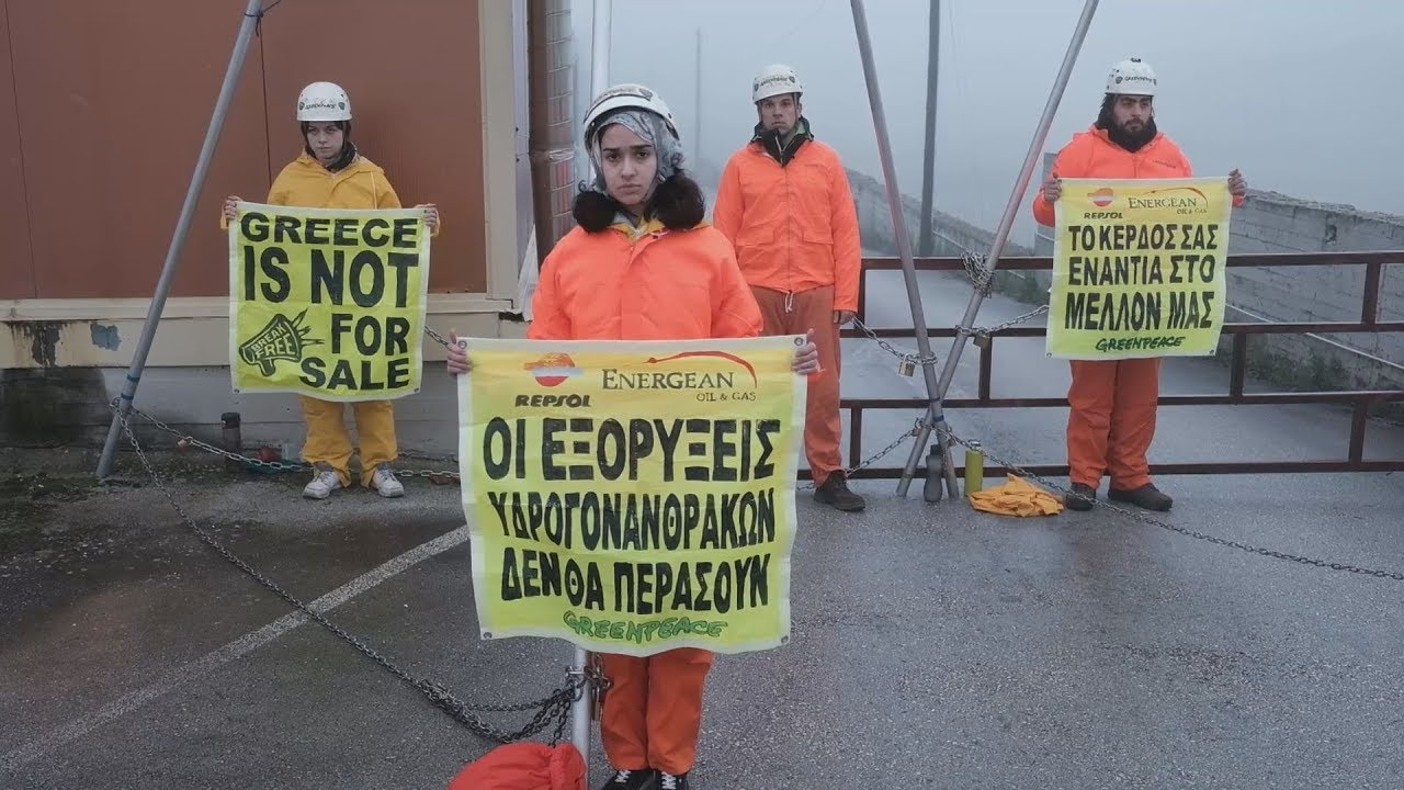 Video της Greenpeace ενάντια στις εξορύξεις υδρογονανθράκων στην Ελλάδα