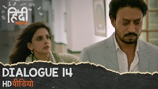 "The film releasing on ►19th May 2017Presenting the dialogue promo 14 - ""Is Desh Mey Angrezi Zabaan Nhi Hai , Class Hai Raj Class !!"" from the upcoming Bollywood movie ""Hindi Medium "".The Film  Hindi Medium, Directed by Saket Chaudhary. Produced by Dinesh Vijan, Bhushan Kumar, and Krishan Kumar. Starring Irrfan Khan, Saba Qamar and Deepak Dobriyal , Vijay Kumar Dogra & Jaspal Sharma► Click to watch Hindi Medium video & audio songs: http://bit.ly/HindiMediumplaylistGet it on iTunes http://bit.ly/HindiMedium_FullAlbum_iTunesAlso, Stream it onHungama - http://bit.ly/HindiMedium_FullAlbum_HungamaSaavn - http://bit.ly/HindiMedium_FullAlbum_SaavnGaana - http://bit.ly/HindiMedium_FullAlbum_GaanaApple Music - http://bit.ly/HindiMedium_FullAlbum_AppleMusic___Enjoy & stay connected with us!► Subscribe to T-Series: http://bit.ly/TSeriesYouTube► Like us on Facebook: https://www.facebook.com/tseriesmusic► Follow us on Twitter: https://twitter.com/tseries► Follow us on Instagram: http://bit.ly/InstagramTseries► Circle us on G+: http://www.google.com/+tseriesmusic► Find us on Pinterest: http://pinterest.com/tseries"