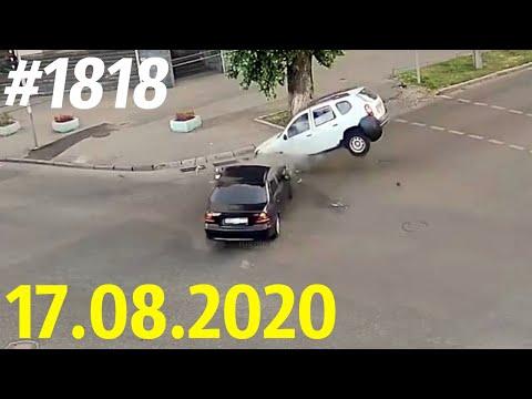 Новая подборка ДТП и аварий от канала Дорожные войны за 17.08.2020