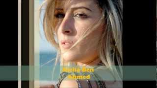 tunisia beautiful ladies