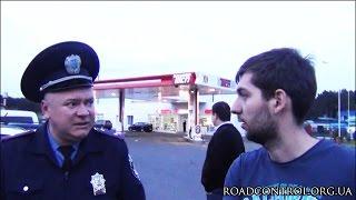 ГАИшник получил штраф от Дорожного контроля