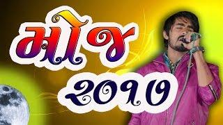 vijay joynang live vijay joranang garaba gujarati garaba live gujarati garaba new gujarati gharaba gaman santhal gaman santhal video