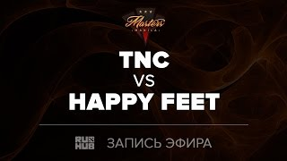 TNC vs Happy Feet, Manilla Masters, game 2 [Tekcac]