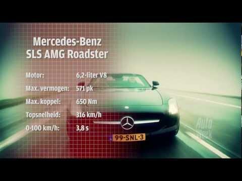 Mercedes SLS AMG Roadster vs Maserati GranCabrio Sport test (English Subtitles)