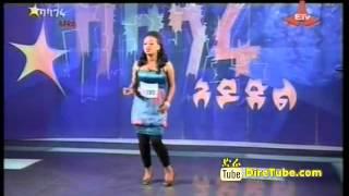 Hermela Alemu Balageru Idol Round 1 Episode 19