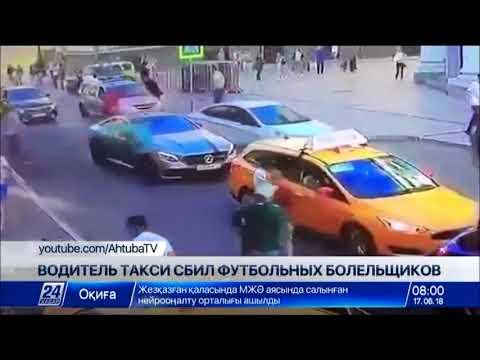 Въехавший в пешеходов в Москве водитель признался: был за рулем 20 часов и мало спал (видео)