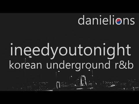 ♫ ineedyoutonight / korean underground r&b (9 songs)