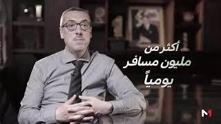 بالأرقام .. الطرق السيارة بالمغرب الثانية على المستوى الافريقي