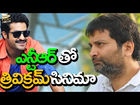 Trivikram to Direct Jr NTR Next Movie