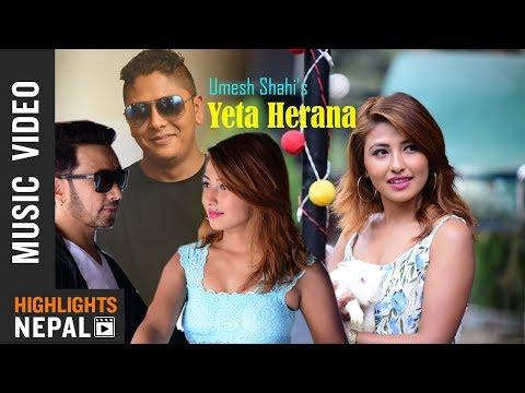 (Yeta Herana - New Nepali Pop Song 2018/2075 | Umesh Shahi Ft. Raj Jirel & Smrity - Duration: 3 minutes, 44 seconds.)