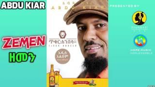 Abdu Kiar - Zemen (ዘመን) - New Ethiopian Music 2015 (Official Audio)