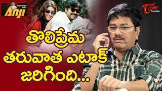 What Happened after Tholi Prema Release in 1998's ?