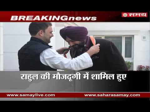 Navjyot Singh Sidhu joined Congress