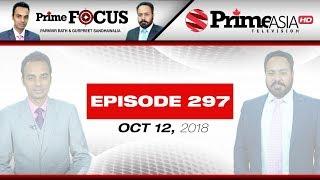 Video Prime Focus🔴(LIVE) 297_Parmvir Baath & Gurpreet Sandhawalia MP3, 3GP, MP4, WEBM, AVI, FLV Oktober 2018