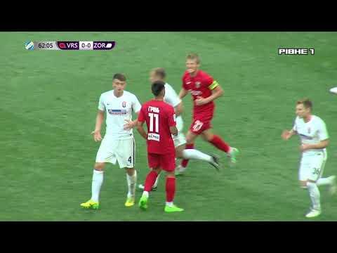 "ФУТБОЛ | НК ""Верес"" - ФК ""Зоря"" | 0-1 | HIGHLIGHT"