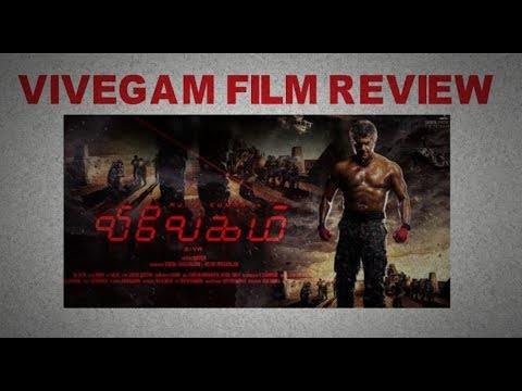VIVEGAM FILM REVIEW,FIRST DAY COLLECTION,THEATRE REACTION