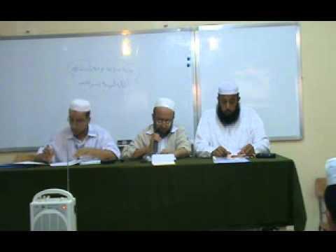 تقديم جلسة مناقشة بحث تخرج الطالب الشيخ صالح عمر/صالح