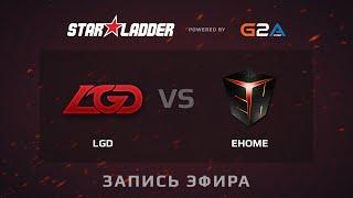 EHOME vs LGD.cn, game 2