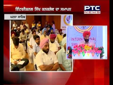 International Sikh Conclave concludes at Patna